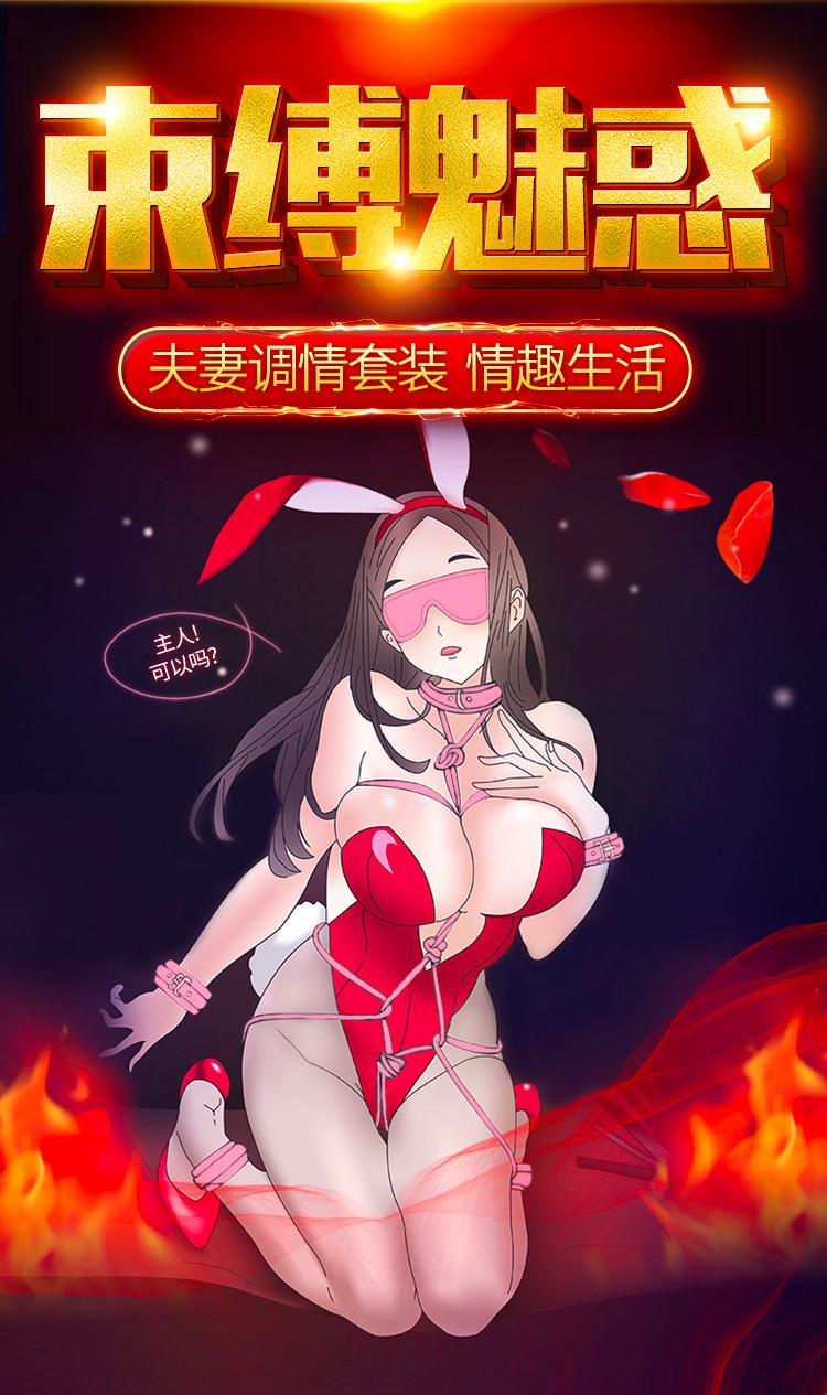束縛魅惑   SM女用情趣套裝 手銬 乳夾 女奴 口球塞 皮鞭