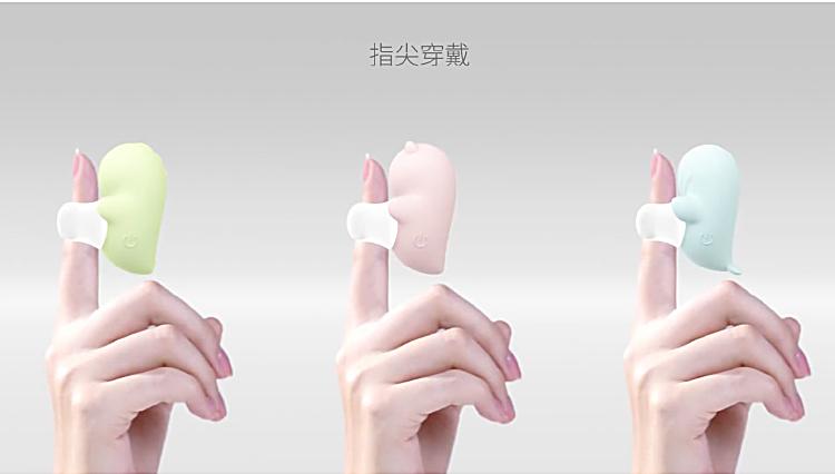 小怪獸 Ring 心動版|戒指型手指跳蛋