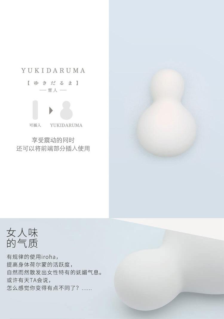 日本TENGA-iroha震蛋+MIA 2(米婭2)按摩器
